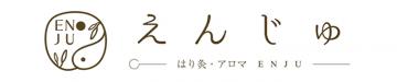 えんじゅ ホーム